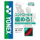 Yonex(ヨネックス)テニスガット・ラバーサイバーナチュラルクロスCSG650Xレッド