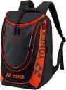 【ラッキーシール対象】Yonex(ヨネックス)テニスバッグラケットバッグ バックパック(テニス2本用)BAG1848オレンジ