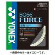 Yonex(ヨネックス)バドミントンガット・ラバーBG66フォースBG66Fイエロー