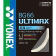 Yonex(ヨネックス)バドミントンガット・ラバーBG66アルティマックスBG66UMメタリックホワイト