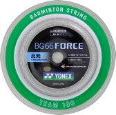 Yonex(ヨネックス)バドミントンガット・ラバーBG66フォース(チーム100) ホワイトBG66F1ホワイト W