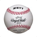 ZETT(ゼット)野球&ソフトボール硬式野球用ボール 社会人・大学試合球(1ダース)BB1001