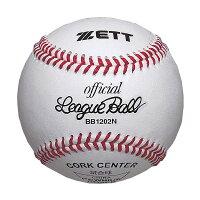 ZETT(ゼット)野球&ソフト硬式野球用ボール 高校試合球(1ダース)BB1202Nの画像