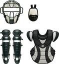 ZETT(ゼット)野球&ソフトマスク・プロテクター軟式防具4点セットBL316ブラック×シルバー