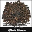 ブラックペッパー(ホールスパイス)【500g】/ スパイス 原型 香辛料 黒胡椒 お徳用【5400円以上で送料無料】【サンプルスパイスSET付…
