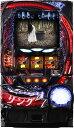 《家庭用パチスロ》リング 終焉ノ刻FSA★藤商事★ コイン不要機付き!実機 コロナ対策 消毒済 今ならミニ消毒液ボトルサービス r-181