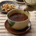 「菊芋茶」「ごぼう茶」「焙煎 米茶」の3種類を贅沢にブレンドした健康茶!「あっぱれ三茶」ティーバッグ30包【ノンカフェイン】