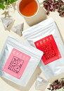 【パッケージリニューアル】薔薇・ワイルドローズの中国茶で美しく!「雅鷺健美茶(ヤールーケンビチャ)」