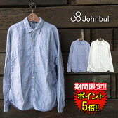 【Johnbull】LINEN L/S PATTERN SHIRRING SHIRT (13422) Men's 3colors □ 05P06Aug16