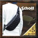 ショッピングschott ショット【Schott】キルティングボディーバック(3169007) Men`s 2color □ NYLON PADDED BODY BAG