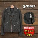 ショッピングschott 【期間限定20%OFF★】ショット【Schott】ライダースジャケット(3172000) Men`s □ ※返品不可※ SCH BACK SATIN W RIDER'S