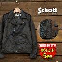 ショッピングschott 【期間限定20%OFF★】ショット【Schott】ライダースジャケット(3172006) Men`s □ ※返品不可※ BONDING RIDERS
