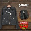 ショッピングschott 【期間限定30%OFF★】ショット【Schott】ライダースジャケット(3272000) Lady's □ ※返品不可※ SCH BACK SATIN RIDER'S