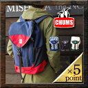 ショッピングチャムス チャムス【CHUMS】 BOOK PACK SWEAT NYLON (ch60-0680-17ss) Men's & Lady's 4color □