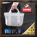 ショッピングチャムス チャムス【CHUMS】 TOTE BAG S SWEAT (ch60-0726-17ss) Men's & Lady's 4color □ 05P03Dec16