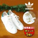ショッピングスタンスミス アディダス オリジナルス【adidas】スタンスミス リコーン (AQ0868) Men's&Lady's□