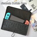 Nintendo Switch スイッチ ケース ニンテンドー スイッチ ケース キャリングケース 任天堂スイッチ 軽量 収納 ケース ポーチ 持ち運び便利