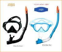 【 AQA 】 アクア アビッソソフト&サミードライシリコン2点セット ( KZ-9053N / 男性向け )の画像