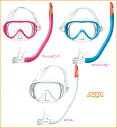 【 AQA 】 アクア ベガライト&サミーVライト2 2点セット ( KZ-9072N / 女性向け )