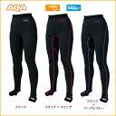 【 AQA 】 アクア UV DRY スノーケリング トレンカ レディース3 ( KW-4359A/ 女性用 / ラッシュパンツ )