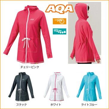 【 AQA 】 アクア UV ラッシュパーカー ロング 2 レディース  ( KW-4456N / 長袖 / 女性用 / ラッシュガード )