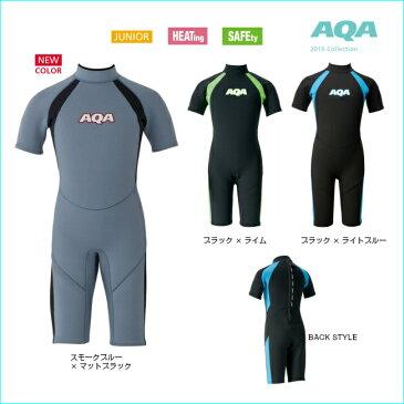 2017年モデル!!【 AQA 】 アクア キッズ ウエットスーツ スプリング2  ( KW-4504A / 子ども向け ウェットスーツ 半袖 半パン )