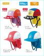 ネコポスOK!!【 AQA 】 アクア UV DRY フラップキャップ キッズ  ( KW-4468A / 子ども向け /マリンキャップ / ビーチキャップ / 帽子 )