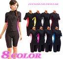 フィットネス 水着 レディース セパレート 半袖シンプルなブラックベースに脇はカラーで細
