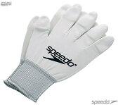 【メール便OK】【2015 S2モデル】SPEEDO(スピード) SD95A51A 競泳水着用 フィッティンググローブ 手袋