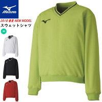MIZUNO ミズノ ジュニア用 バドミントンウェア スウェットシャツ(中厚素材)トレーナー 長袖シャツ [ジュニア:子供用][62JC8101]テニスの画像
