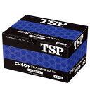TSP 卓球 ボール CP40+ トレーニングボール 5ダース入(60球) 010051 卓球用品