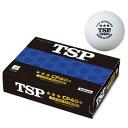 TSP 卓球 ボール CP40+3スターボール 1ダース(12球入り) 014059 卓球用品