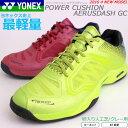 送料無料 YONEX[ヨネックス]ソフトテニスシューズ POWER CUSHION AERUSDASH GC(パワークッション エアラスダッシュ GC)[メンズ...