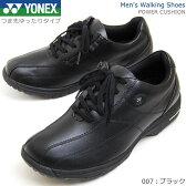 送料無料!YONEX[ヨネックス]メンズ ウォーキングシューズ・パワークッション[男性用][MC41]【送料無料】【smtb-MS】【P01Jul16】