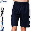 asics アシックス バスケットパンツ ゲームパンツ バスパン バスケットボールパンツ メンズ 男性用 2063A063