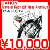"【】DAHON Traveler Rack 20quot; Rear Aluminum DAHON 纯正选项零件后面carrier[【】DAHON Traveler Rack 20"" Rear Aluminum ダホン 純正オプションパーツ リヤキャリアー]"