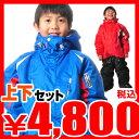 【大特価スノーウェア】10-11 NEWモデル スキーウェア ジュニア ボーイズ 男の子 大特
