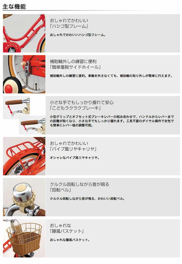 自転車の 組立自転車 : 完全組立品】【カードOK】2014 ...