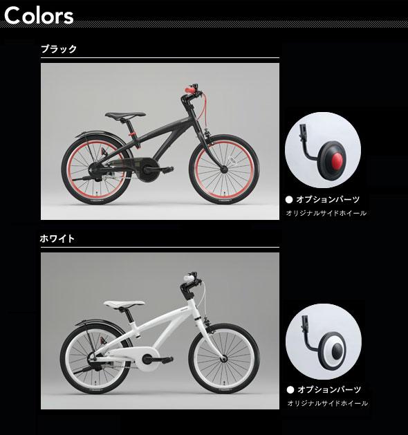 自転車の 組立自転車 : 価格 30,544円 (税込32,987 円) 送料 ...