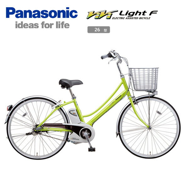 自転車の サイクル自転車 : ... サイクル 電動アシスト自転車