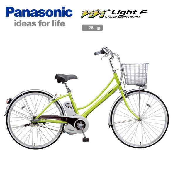 自転車保険 自転車保険 価格 : 自転車 電動 アシスト 自転車 ...