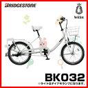 【完全組立品】ブリヂストン BK032 ビッケ bikke b 20型 3段シフト ダイナモランプ 子供の成長に合わせてスタイル自由自在 子供乗せ対応自転車 ブリジストン シティサイクル 小径車 20インチ