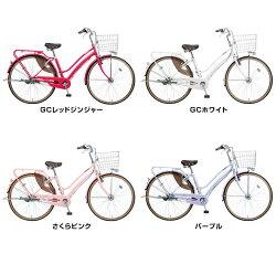 自転車の 保険 自転車 盗難 : ... 盗難補償】ANN26型内装3段自転車
