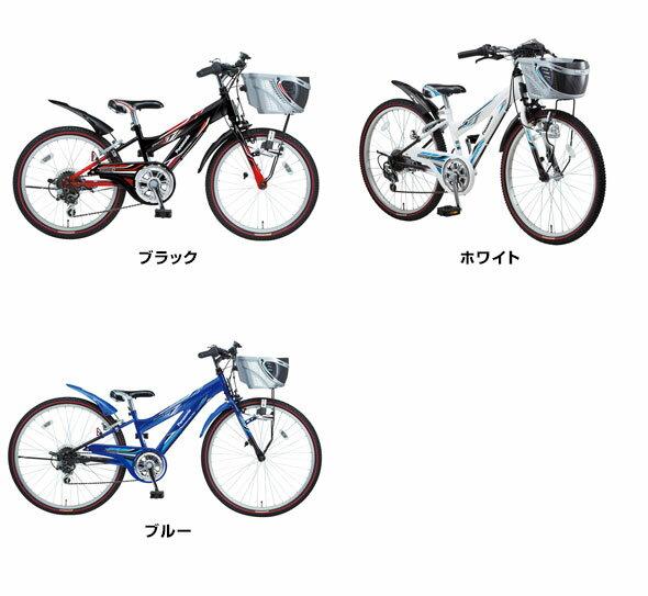 ... 段子供自転車ジュニア自転車
