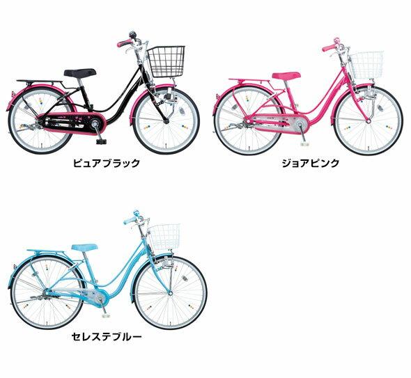 ... 子供自転車ジュニア自転車少女