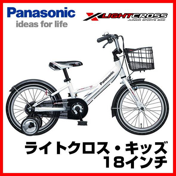 自転車保険 自転車保険 価格 : トップ 自転車 子 供用 自転車 ...