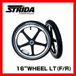 "STRIDA 16""WHEEL LT(ストライダ 16インチ前後ホイール LT) BLACK(ST-WS-003) BROWN(ST-WS-004) / STRIDA(ストライダ)"