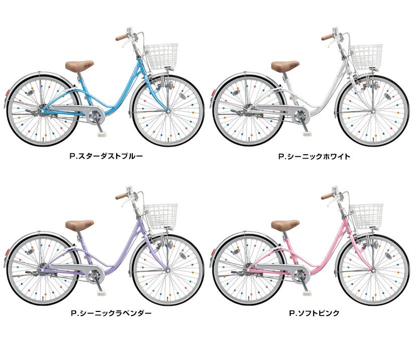 ... 子供用自転車 ブリジストン 22
