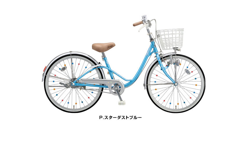 ... 自転車 ブリジストン 26インチ