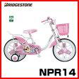 ブリヂストン NPR14 新しくなったディズニープリンセス 14型 お姫さまになりたい女の子に ディズニーキャラクターシリーズ 「ディズニープリンセス」子供用自転車 ブリジストン 14インチ